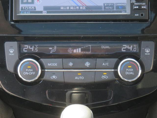 20X 4WD サンルーフ 革 TVナビ BT ルーフレール(13枚目)
