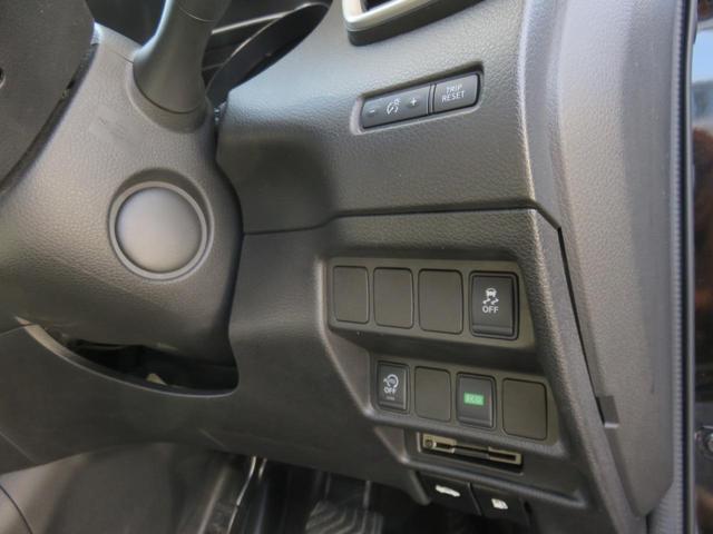 20X 4WD サンルーフ 革 TVナビ BT ルーフレール(16枚目)