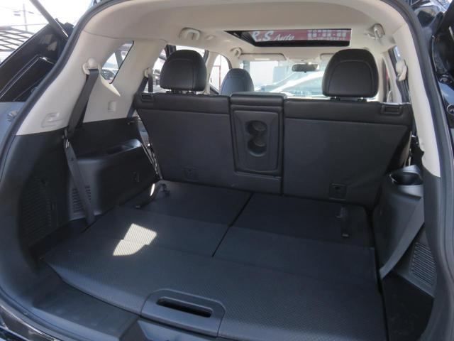 20X 4WD サンルーフ 革 TVナビ BT ルーフレール(19枚目)