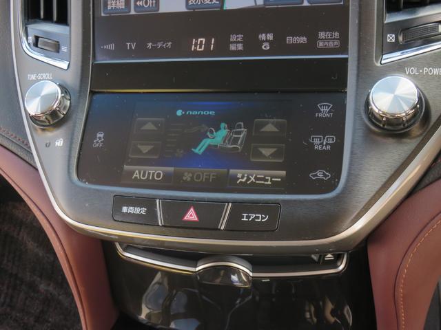 トヨタ クラウン アスリートS TVナビ BT Bカメ Cソナー 全国1年保証