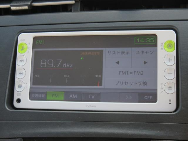 トヨタ プリウス L TVナビ バックカメラ ステアリモコン 全国1年保証