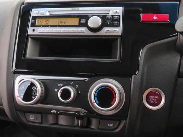 ホンダ フィット 13G・Fパッケージ スマートキーETC外14AW 全国保証