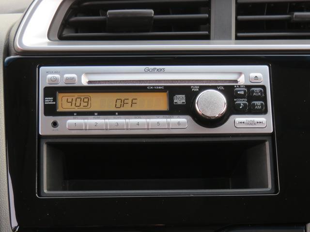 ホンダ フィット 13G・Fパケ CD ETC 社外14AW 全国1年保証