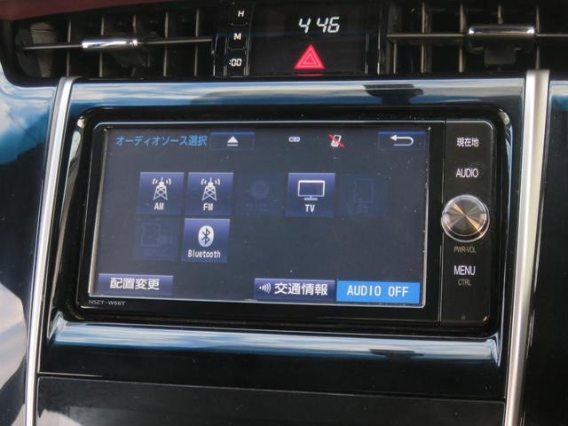 トヨタ ハリアー エレガンス ハーフ革 TVナビ BT Bカメラ 全国1年保証