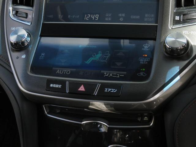 トヨタ クラウン アスリートG 黒革 エアロ サンルーフ BT 全国1年保証