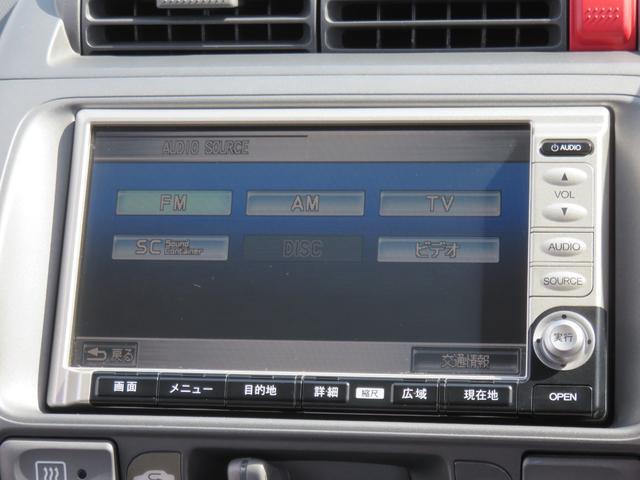 HDDナビHIDエディ キーレス ETC CD 全国1年保証(11枚目)