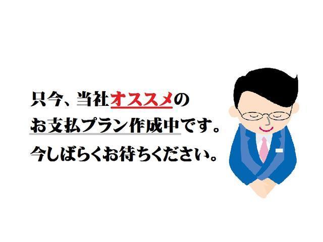 マツダ RX-8 タイプS 6MT RE雨宮マフラー TVナビ 全国1年 保証