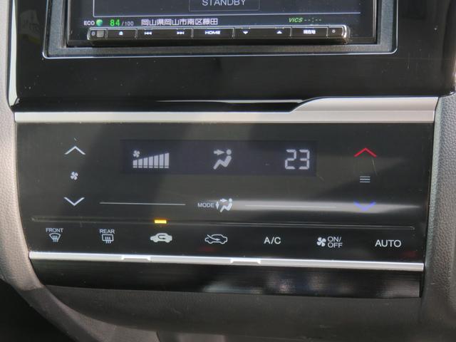 ホンダ フィットハイブリッド Lパッケージ ハーフ革 クルコン TV BT 全国1年 保証