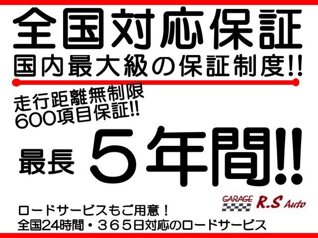 マツダ ロードスター 日本カーオブザイヤー 6MT 車高調 エアロ 全国1年 保証