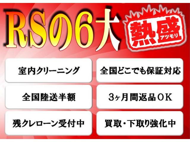 TX サンルーフ ルーフレール TVナビ 7人乗り 禁煙(5枚目)