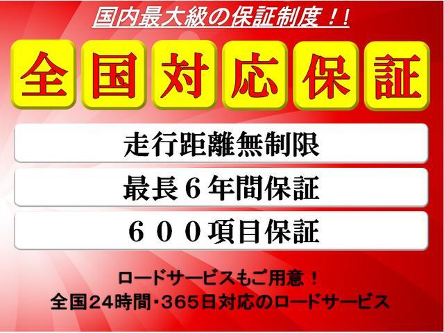 TX サンルーフ ルーフレール TVナビ 7人乗り 禁煙(20枚目)