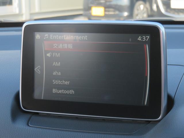 「マツダ」「デミオ」「コンパクトカー」「岡山県」の中古車50