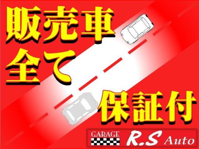「スバル」「BRZ」「クーペ」「岡山県」の中古車76
