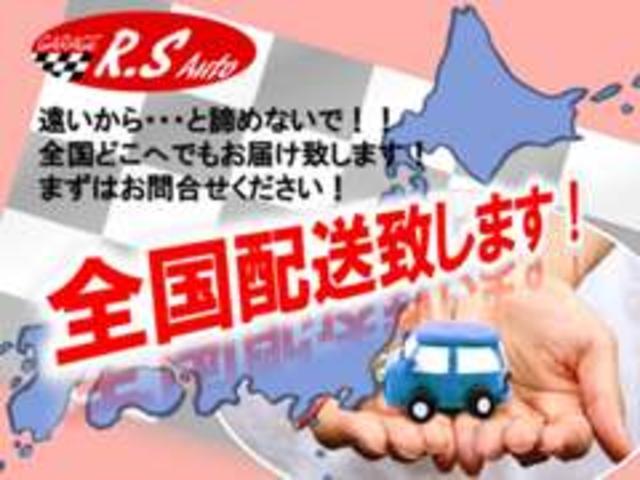 「スバル」「BRZ」「クーペ」「岡山県」の中古車77
