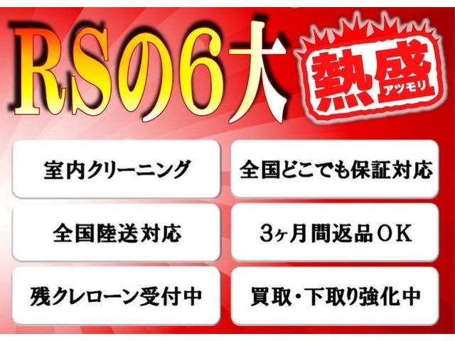 S 9型TVナビ バックカメラ 衝突軽減ブレーキ 禁煙(5枚目)