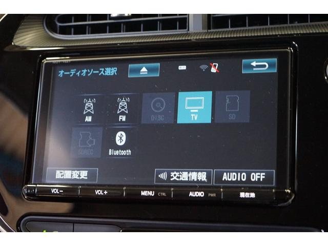 S 9型TVナビ バックカメラ 衝突軽減ブレーキ 禁煙(11枚目)