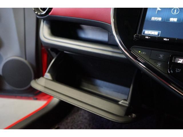 S 9型TVナビ バックカメラ 衝突軽減ブレーキ 禁煙(15枚目)