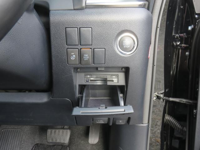 中古車なので全てがピカピカではありません。エンジン内部にもベルトが気持ち消耗している、外装に気になる小キズがある等、ご相談ください!板金、修理等も取り扱っておりますので柔軟な対応できるよう努力します!