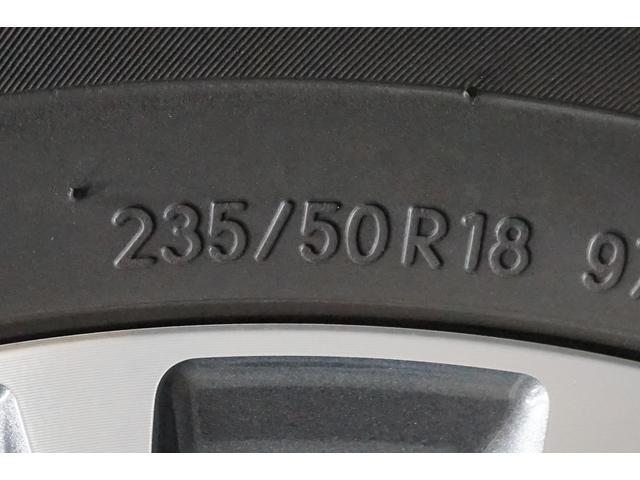 【前輪タイヤのサイズ】