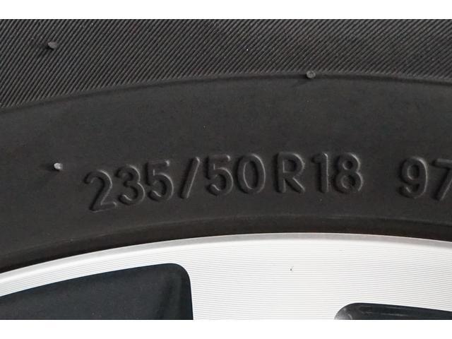 【後輪タイヤのサイズ】