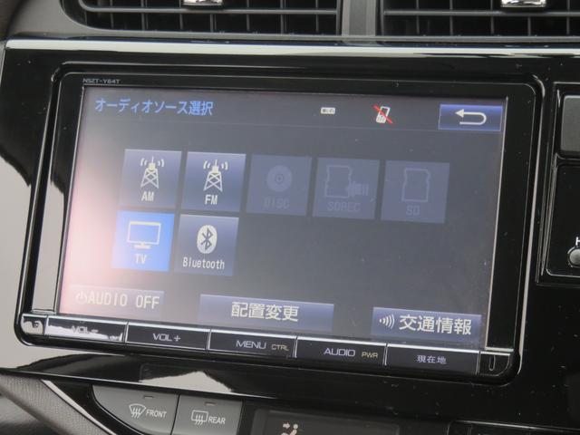 G ワンオーナー 9型TVナビ Bカメラ ドラレコ搭載 禁煙(11枚目)