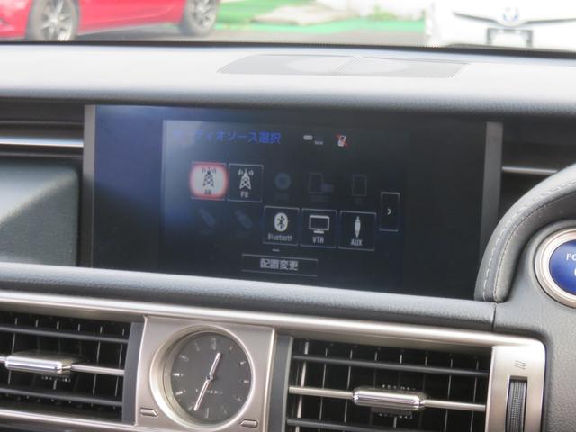 IS300h Fスポーツ 黒革 サンルーフ TVナビ 禁煙車(11枚目)