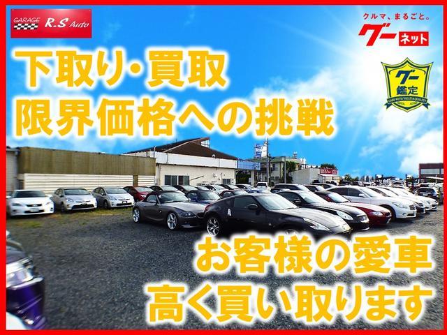 「トヨタ」「プリウス」「セダン」「岡山県」の中古車75