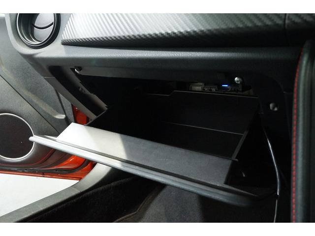 14R TRDコンプリートカー 6速MT ローダウン 18AW 禁煙 ETC TVナビ バックカメラ ワンオーナー クルーズコントロール フルエアロ LEDヘッド 実質年率2.9パーセント 全国最大10年保証(40枚目)