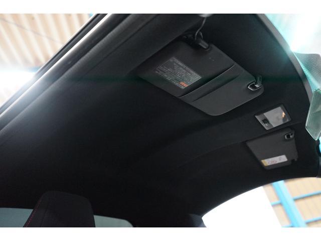 14R TRDコンプリートカー 6速MT ローダウン 18AW 禁煙 ETC TVナビ バックカメラ ワンオーナー クルーズコントロール フルエアロ LEDヘッド 実質年率2.9パーセント 全国最大10年保証(47枚目)