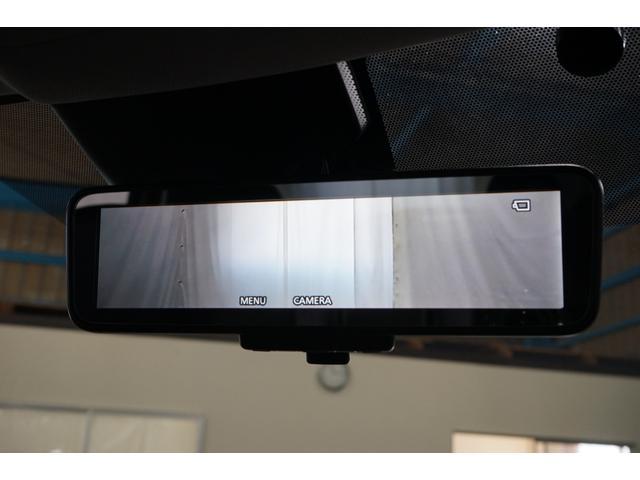 20Xi プロパイロット 後期 TVナビ アラウンドビューカメラ 禁煙車 1オーナー ETC 電動リアゲート レーダークルーズ ルーフレール エマージェンシーブレーキ 革シート フルセグTV クリアランスソナー(43枚目)