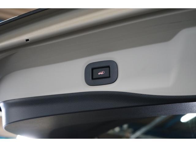 20Xi プロパイロット 後期 TVナビ アラウンドビューカメラ 禁煙車 1オーナー ETC 電動リアゲート レーダークルーズ ルーフレール エマージェンシーブレーキ 革シート フルセグTV クリアランスソナー(56枚目)