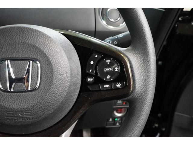 G・Lホンダセンシング 両側スライド左側パワースライドドア 衝突軽減ブレーキ 禁煙 ナビTV バックカメラ BT ETC スマートキー レーダークルーズ オートライト クリアランスソナー DVD LEDヘッド 地デジ ABS(8枚目)