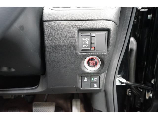 G・Lホンダセンシング 両側スライド左側パワースライドドア 衝突軽減ブレーキ 禁煙 ナビTV バックカメラ BT ETC スマートキー レーダークルーズ オートライト クリアランスソナー DVD LEDヘッド 地デジ ABS(13枚目)