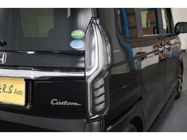 G・Lホンダセンシング 両側スライド左側パワースライドドア 衝突軽減ブレーキ 禁煙 ナビTV バックカメラ BT ETC スマートキー レーダークルーズ オートライト クリアランスソナー DVD LEDヘッド 地デジ ABS(24枚目)