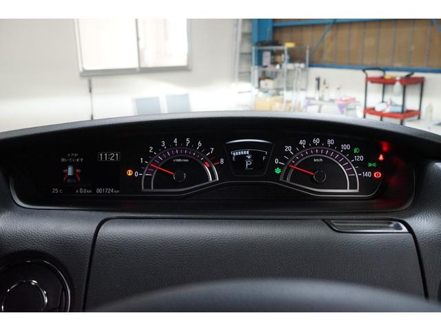 G・Lホンダセンシング 両側スライド左側パワースライドドア 衝突軽減ブレーキ 禁煙 ナビTV バックカメラ BT ETC スマートキー レーダークルーズ オートライト クリアランスソナー DVD LEDヘッド 地デジ ABS(34枚目)