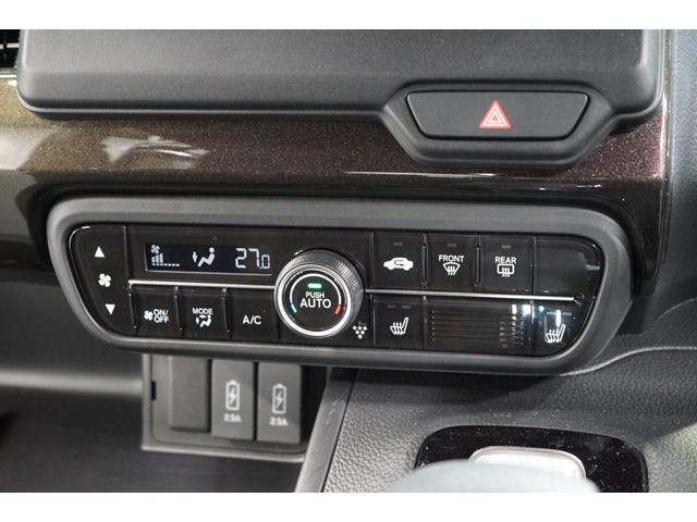 G・Lホンダセンシング 両側スライド左側パワースライドドア 衝突軽減ブレーキ 禁煙 ナビTV バックカメラ BT ETC スマートキー レーダークルーズ オートライト クリアランスソナー DVD LEDヘッド 地デジ ABS(38枚目)