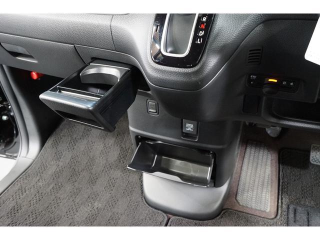 G・Lホンダセンシング 両側スライド左側パワースライドドア 衝突軽減ブレーキ 禁煙 ナビTV バックカメラ BT ETC スマートキー レーダークルーズ オートライト クリアランスソナー DVD LEDヘッド 地デジ ABS(40枚目)