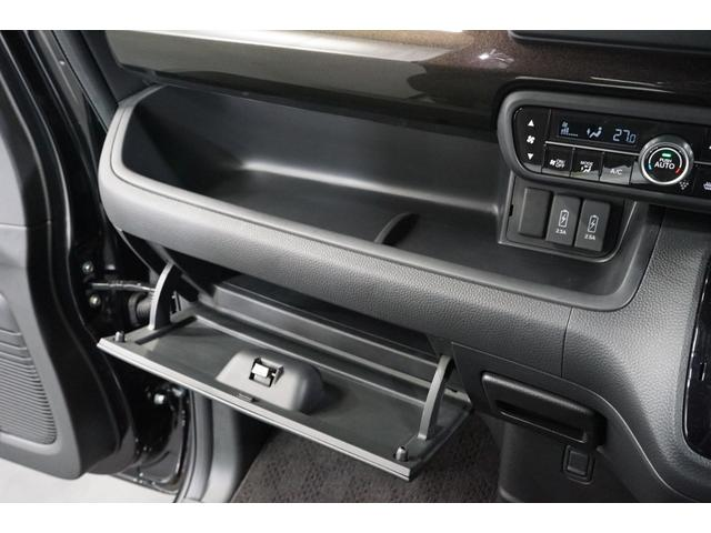 G・Lホンダセンシング 両側スライド左側パワースライドドア 衝突軽減ブレーキ 禁煙 ナビTV バックカメラ BT ETC スマートキー レーダークルーズ オートライト クリアランスソナー DVD LEDヘッド 地デジ ABS(41枚目)