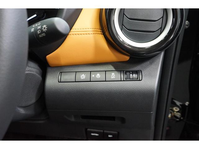 X ツートーンインテリアエディション 登録済未使用車 プロパイロット アラウンドビュー TVナビ 黒革シート 禁煙車 ルーフレール レーダークルーズ LEDヘッドライト アイドリングストップ バックカメラ(13枚目)
