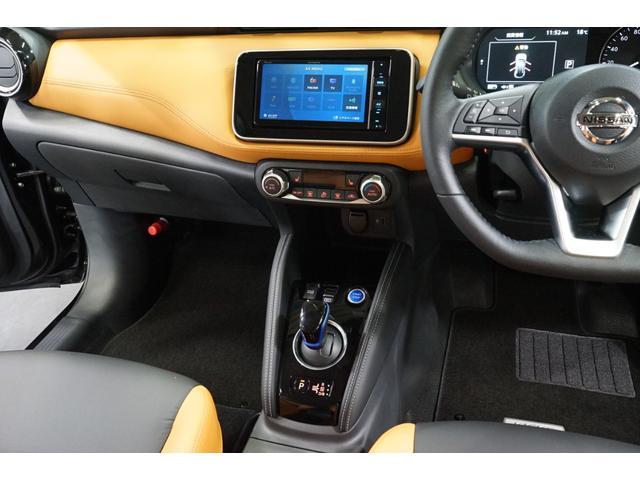 X ツートーンインテリアエディション 登録済未使用車 プロパイロット アラウンドビュー TVナビ 黒革シート 禁煙車 ルーフレール レーダークルーズ LEDヘッドライト アイドリングストップ バックカメラ(35枚目)