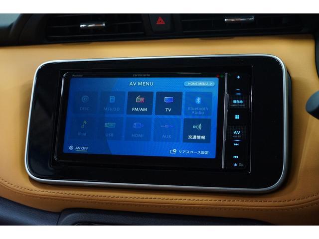 X ツートーンインテリアエディション 登録済未使用車 プロパイロット アラウンドビュー TVナビ 黒革シート 禁煙車 ルーフレール レーダークルーズ LEDヘッドライト アイドリングストップ バックカメラ(37枚目)