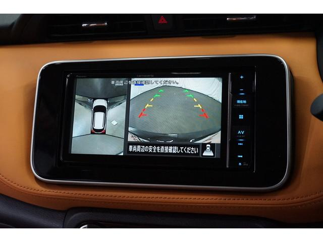 X ツートーンインテリアエディション 登録済未使用車 プロパイロット アラウンドビュー TVナビ 黒革シート 禁煙車 ルーフレール レーダークルーズ LEDヘッドライト アイドリングストップ バックカメラ(38枚目)