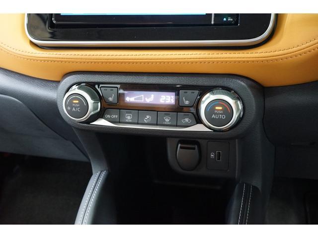 X ツートーンインテリアエディション 登録済未使用車 プロパイロット アラウンドビュー TVナビ 黒革シート 禁煙車 ルーフレール レーダークルーズ LEDヘッドライト アイドリングストップ バックカメラ(39枚目)