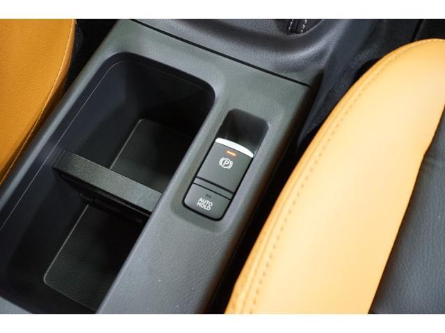 X ツートーンインテリアエディション 登録済未使用車 プロパイロット アラウンドビュー TVナビ 黒革シート 禁煙車 ルーフレール レーダークルーズ LEDヘッドライト アイドリングストップ バックカメラ(42枚目)