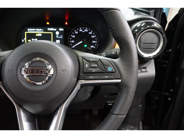 X ツートーンインテリアエディション 登録済未使用車 プロパイロット アラウンドビュー TVナビ 黒革シート 禁煙車 ルーフレール レーダークルーズ LEDヘッドライト アイドリングストップ バックカメラ(44枚目)