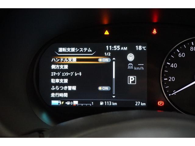 X ツートーンインテリアエディション 登録済未使用車 プロパイロット アラウンドビュー TVナビ 黒革シート 禁煙車 ルーフレール レーダークルーズ LEDヘッドライト アイドリングストップ バックカメラ(45枚目)