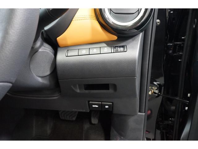 X ツートーンインテリアエディション 登録済未使用車 プロパイロット アラウンドビュー TVナビ 黒革シート 禁煙車 ルーフレール レーダークルーズ LEDヘッドライト アイドリングストップ バックカメラ(47枚目)