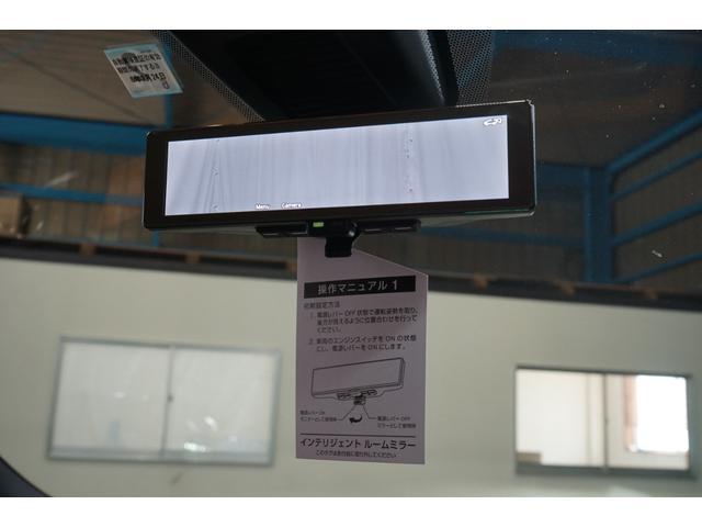 X ツートーンインテリアエディション 登録済未使用車 プロパイロット アラウンドビュー TVナビ 黒革シート 禁煙車 ルーフレール レーダークルーズ LEDヘッドライト アイドリングストップ バックカメラ(48枚目)