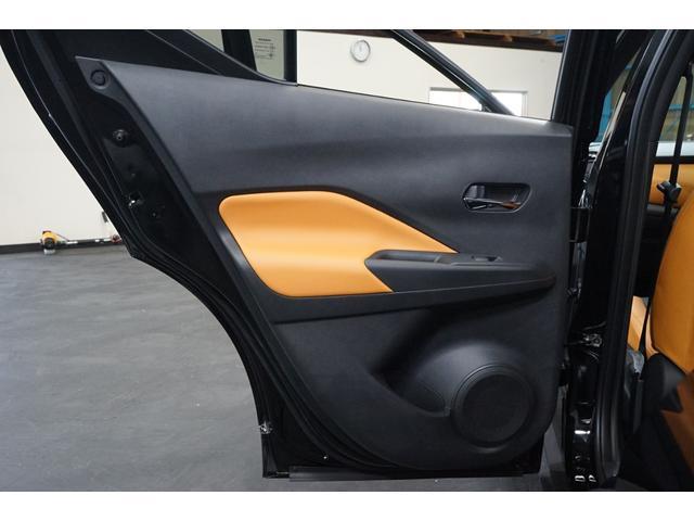 X ツートーンインテリアエディション 登録済未使用車 プロパイロット アラウンドビュー TVナビ 黒革シート 禁煙車 ルーフレール レーダークルーズ LEDヘッドライト アイドリングストップ バックカメラ(59枚目)