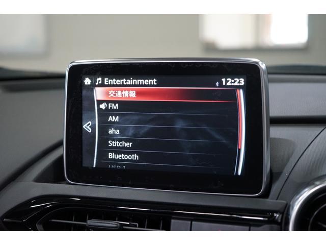 S メーカーナビ Bluetooth 電動オープン ワンオーナー エアロ 禁煙車 LEDヘッドライト スマートキー 17インチAW クリアランスソナー オートエアコン 記録簿(6枚目)